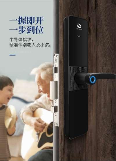 北京必达指纹锁售后怎么样
