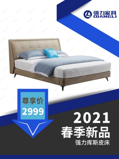 """强力品牌:""""2021春季新品"""""""
